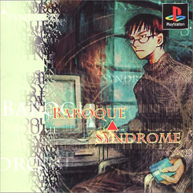 BAROQUE▲SYNDROME<廉価版>