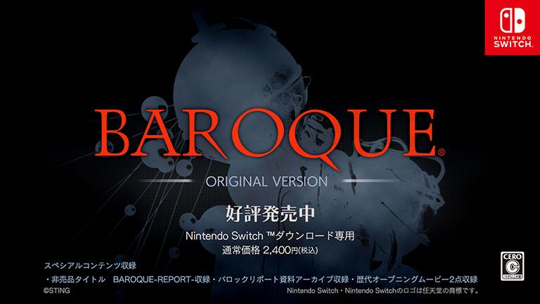 バロック-ORIGINAL VERSION- for Nintendo Switch™
